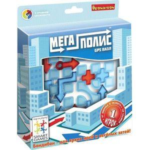 Логическая игра Bondibon Мегаполис- GPS пазл арт SG 470 RU