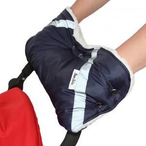Муфта BamBola для коляски шерстяной мех/плащевка/кнопки Темно-синяя