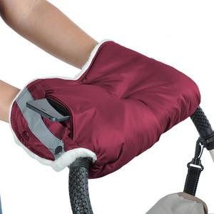 Муфта BamBola для коляски с карманом на молнии Бордо bambola 025b