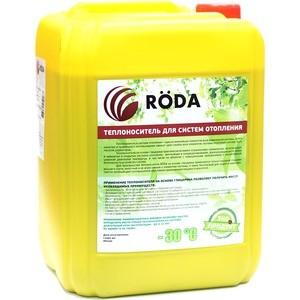 Теплоноситель Roda для систем отопления, на основе глицерина, 10кг (8238)