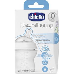Бутылочка Chicco Natural Feeling Step Up New сил. соска, норм. поток, Pp, 0+, 150 мл 310205013