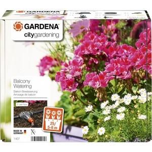 Система микрокапельного полива горшечных растений Gardena (01407-20.000.00)
