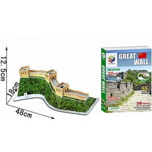 3D пазл Magic Puzzle Объемный Великая Китайска стена