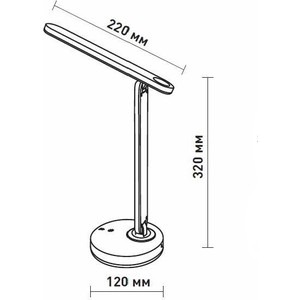 Настольная лампа Estares RADUGA 3W RGB white (с аккумулятором) от ТЕХПОРТ