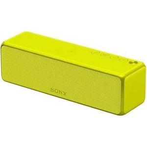 Портативная колонка Sony SRS-HG1 yellow