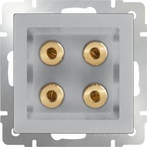 Акустическая розетка х4 Werkel серебряный WL06-AUDIOx4 акустическая розетка х4 черный матовый wl08 audiox4 4690389063725