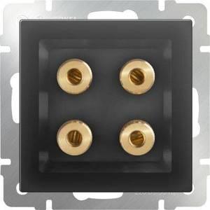 Акустическая розетка Werkel черный матовый WL08-AUDIOx4