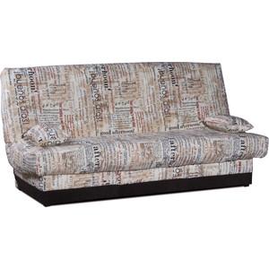 Диван-кровать СМК Себастьян 097 3к 185 бежевый/коричневый