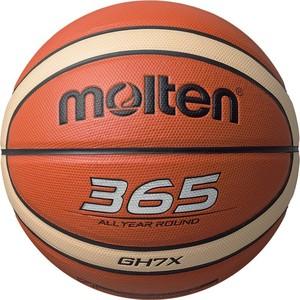 Мяч баскетбольный Molten BGH7X (р.7) мяч баскетбольный molten bgr7 vy р7