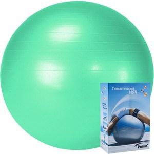Мяч гимнастический Palmon 75 см r324075 мяч гимнастический kettler цвет бордовый 75 см