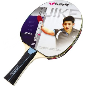 Ракетка для настольного тенниса Butterfly Zhang Jike silver