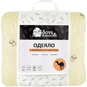 Двуспальное одеяло Сова и Жаворонок Верблюжья шерсть 172x205