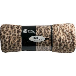 Плед Сова и Жаворонок Леопард флисовый 130x150 цена