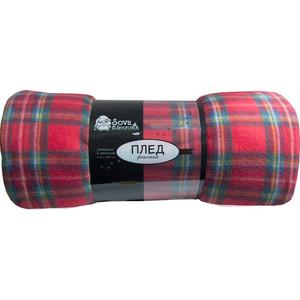 Плед Сова и Жаворонок Эдинбург флисовый 130x150 цена
