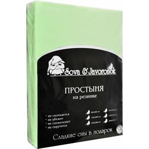 Простыня Сова и Жаворонок трикотаж на резинке 180x200 см светло-зеленая