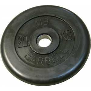 Диск обрезиненный MB Barbell 31мм 20кг черный Стандарт диск обрезиненный d31мм mbbarbell mb pltb31 1 кг черный