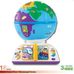 Развивающая игрушка Fisher Price Обучающий глобус (DRJ90) fisher price конструктор полицейский участок
