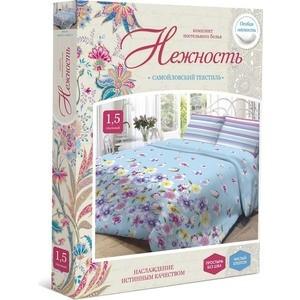 Комплект постельного белья Нежность Семейный, поплин Аделия (70x70) от ТЕХПОРТ
