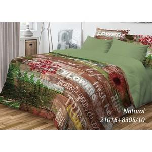 Комплект постельного белья Волшебная ночь 1,5 сп, ранфорс, Natural с наволочками 70x70 (701958)