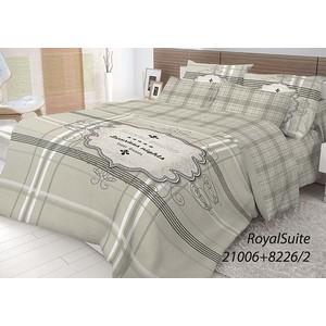 Комплект постельного белья Волшебная ночь 1,5 сп, ранфорс, Royal Suite с наволочками 70x70 (702208)