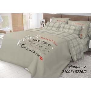 Комплект постельного белья Волшебная ночь 1,5 сп, ранфорс, Happiness с наволочками 50x70 (702216)