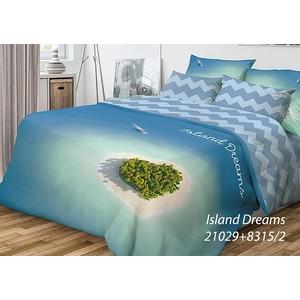 Комплект постельного белья Волшебная ночь 1,5 сп, ранфорс, Island Dreams с наволочками 50x70 (701989)