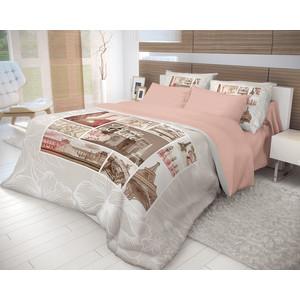 Комплект постельного белья Волшебная ночь 1,5 сп, ранфорс, Lafler с наволочками 50x70 (702167)