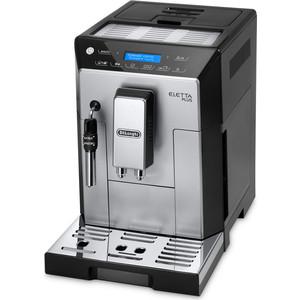 Кофе-машина DeLonghi ECAM 44.624 S