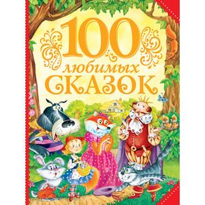 Книга Росмэн 100 любимых сказок (978-5-353-07699-5)