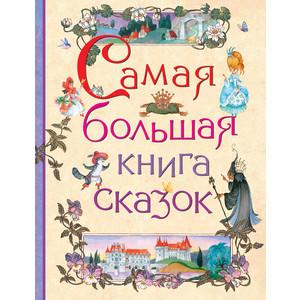 Книга Росмэн Самая большая книга сказок (978-5-353-07967-5)