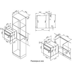 Электрический духовой шкаф Korting OKB 762 CMN от ТЕХПОРТ