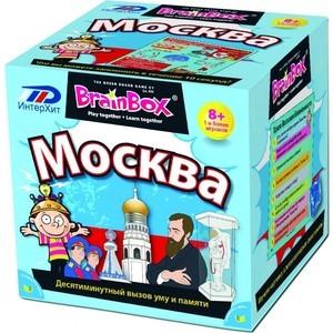 Сундучок знаний Brainbox Москва (90716) сундучок знаний сундучок знаний вокруг света brainbox