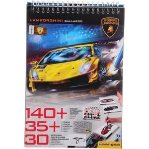 Design Masters Блокнот с трафаретами Lamborghini (7001)