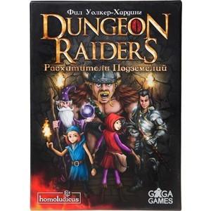 Настольная игра Gaga Games Расхитители подземелий (Dungeon Raiders) (GG004) настольная игра gaga чак смельчак gg062
