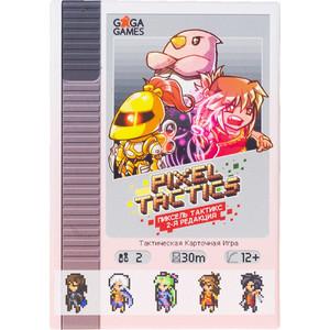 Настольная игра Gaga Games Пиксель Тактикс (Pixel Tactics) (вторая редакция) (GG023)