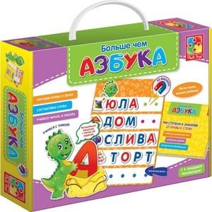 Развивающая игра Vladi Toys Больше чем Азбука (по методике Г.Р. Кандибура) (VT2801-05) vladi toys настольная игра больше чем азбука vladi toys