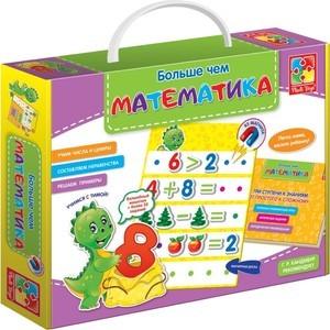 Развивающая игра Vladi Toys Больше чем Математика (по методике Г.Р. Кандибура) (VT2801-06) развивающая игра vladi toys больше чем азбука по методике г р кандибура vt2801 05