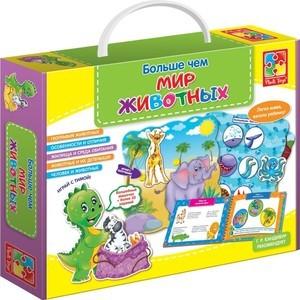 Развивающая игра Vladi Toys Больше чем Мир животных (по методике Г.Р. Кандибура ) (VT2801-07) vladi toys развивающая игра больше чем математика