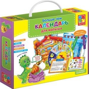 Развивающая игра Vladi Toys Больше чем календарь для малыша ( по методике Г.Р. Кандибура ) (VT2801-08) vladi toys развивающая игра больше чем математика