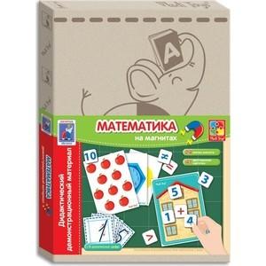 Развивающая игра Vladi Toys Дидактический материал с магнитами Математика (VT3701-03) vladi toys развивающая игра больше чем математика