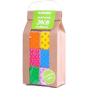 Кубики Мякиши Игрушка Эко Кубики (334)