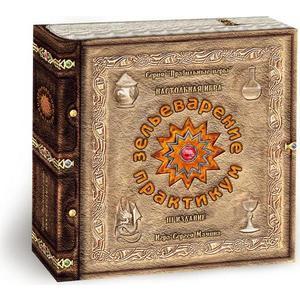 Игра Правильные игры Зельеварение. практикум. III издание. новая коробка. пласт фишки (05-01-01)