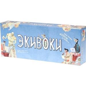 Настольная игра Экивоки 2-е издание (21218) делай ежедневник 1 ч б 2 е издание