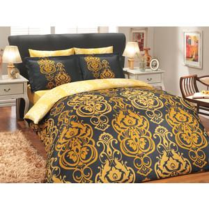где купить Комплект постельного белья Hobby home collection 1,5 сп, сатин, Monart, золотой (1607000142) по лучшей цене