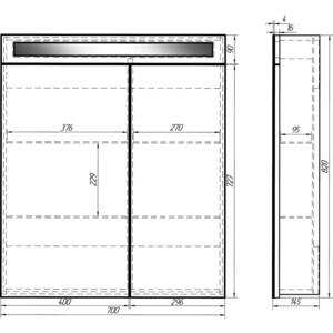 Зеркальный шкаф Dreja Uni 70 (99.9002) зеркало dreja uni 75 99 9005