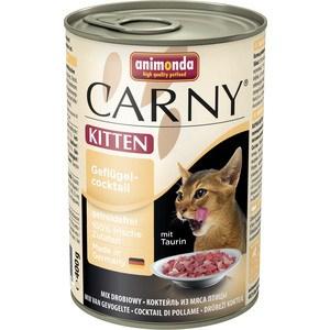 Консервы Animonda CARNY Kitten коктейль из говядины и мяса домашней птицы для котят 400г (83714) 2s lipo battery 7 4v 1800mah 30c rc quadcopter fpv 2s lipo battery with xt60 plug