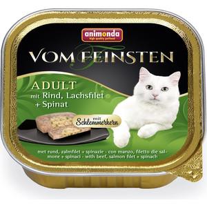 Консервы Animonda Vom Feinsten Adult меню для гурманов с говядиной, филе лосося и шпинатом для привередливых кошек 100г (83260)