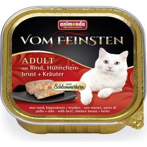 Консервы Animonda Vom Feinsten Adult меню для гурманов с говядиной, куриной грудкой и травами для привередливых кошек 100г (83264)