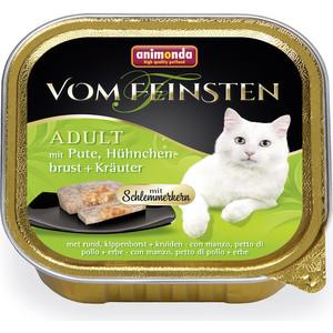 Консервы Animonda Vom Feinsten Adult меню для гурманов с индейкой, куриной грудкой и травами для привередливых кошек 100г (83265)