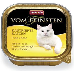 Консервы Animonda Vom Feinsten for Castrated Cats с индейкой и сыром для стерилизованных кошек 100г (83445)